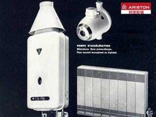 壁挂炉首选品牌:欧洲尖端冷凝专家阿里斯顿