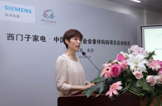 中国扶贫基金会健康发展部主任问会芳女士致辞