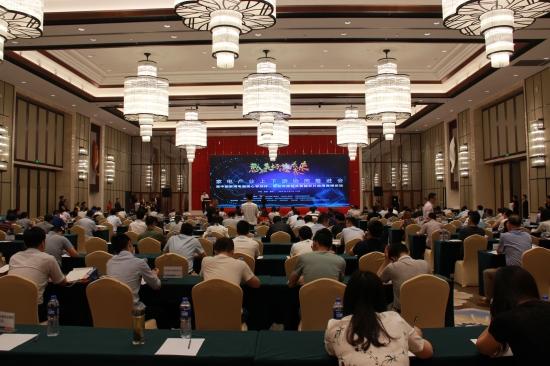 让中国芯护航中国家电 产业上下游共谋协同发展