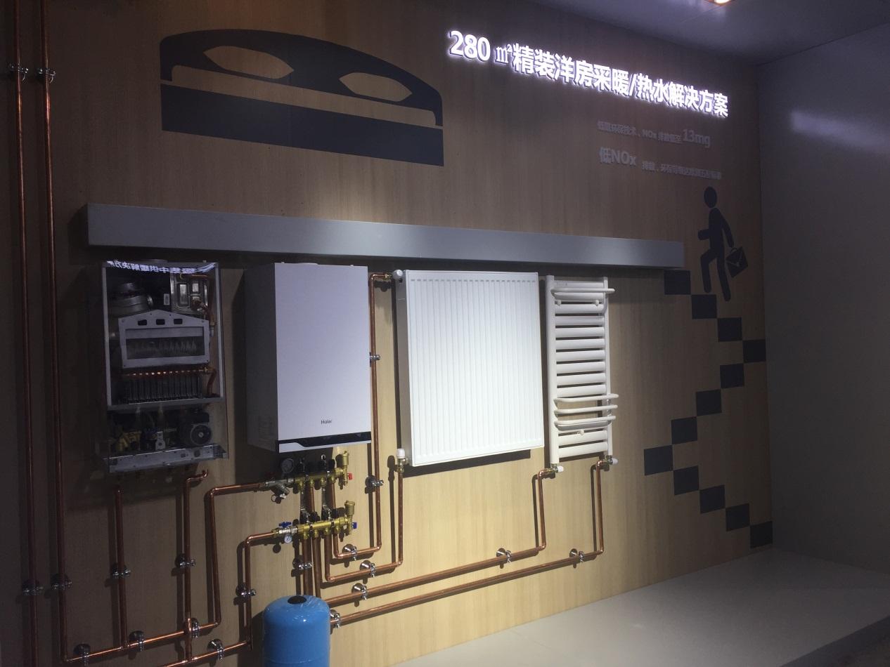 破解3大行业痛点,卡萨帝开启采暖炉高端定制时代