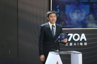 三星联手京东联合开发人工智能(AI)足彩导航70A