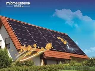 四季沐歌将携太阳能电站亮相光伏展