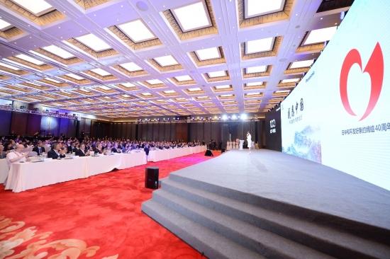 百年企业新征程!松下100周年庆典在京召开