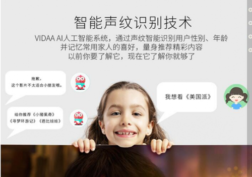 爱上海信H55E72A就是这么简单
