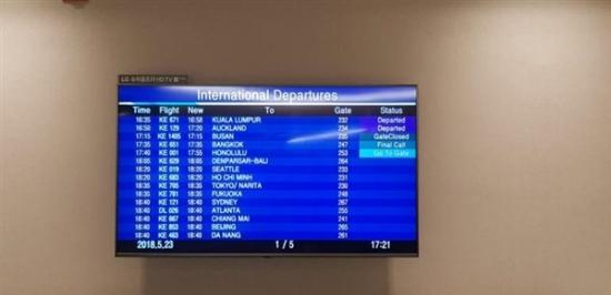 韩国机场的LG OLED电视刚3个月就烧屏:已更换为LCD款