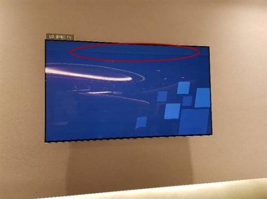 韩国机场LG OLED电视烧屏事件后续:已更换为LCD屏幕