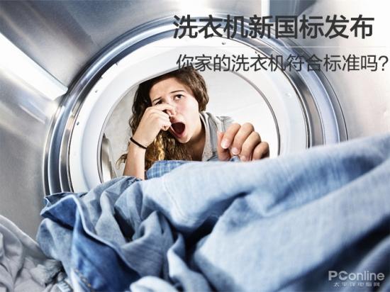 http://aeonspoke.com/jiaodian/211476.html