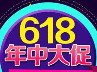 """5月电视大屏面板价大跌 """"618血战""""或成定局"""