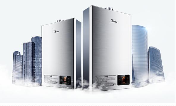 最全燃气热水器618选购指南 ,这6条建议绝对够用!