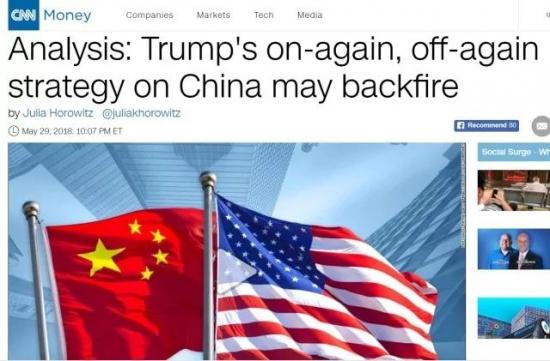 奇了!特朗普这次失信 权威美媒观点与中国几乎一致