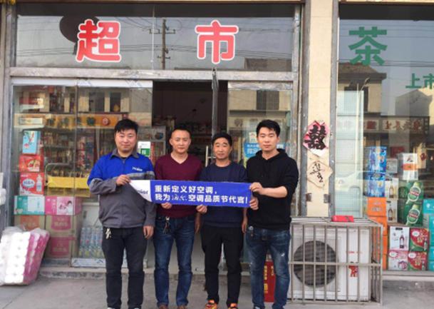 海尔空调深度清洗:徐州宾馆洗出黑水换新16台自清洁