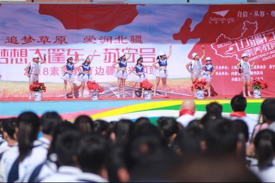 从足球赛到VR课 苏宁公益助力全国儿童欢度六一