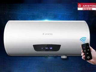 阿里斯顿J4电热水器为儿童提供全面舒适关爱