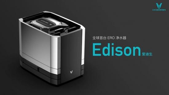 又一项黑科技颠覆行业?云米发布 ERO+AI 净水机