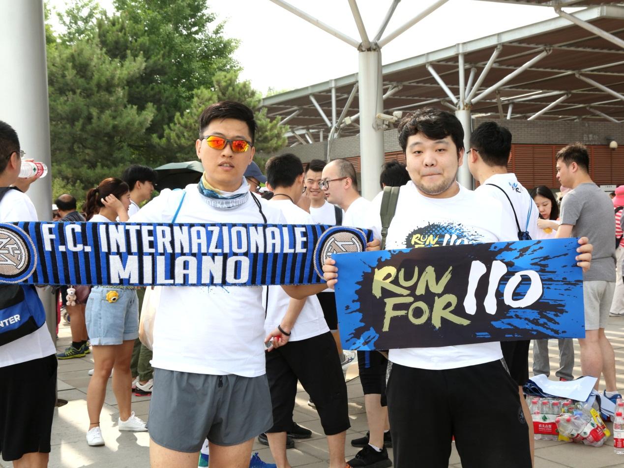 """""""RUN FOR 110"""" 庆祝国米俱乐部110周年北京站完美收官"""
