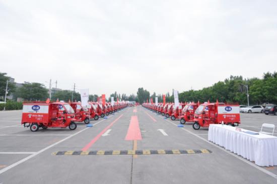 提升配送车辆续航能力50% 京东物流太阳能配送车北京上路