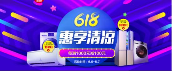 1528134251(1)