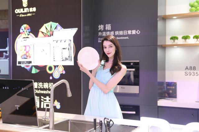 第23届上海厨卫展 欧琳新品大放异彩