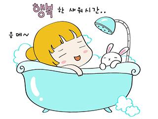 夏季洗澡乃每日必备  简单冲洗还是讲究方法?