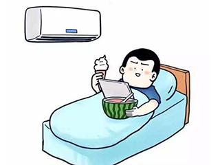 话说夏季正确使用空调的方法你都get了吗?