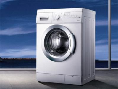 质监局洗衣机产品抽查 这些产品都不合格