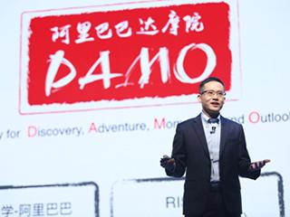 科技颠覆 阿里登顶毕马威全球企业创新榜