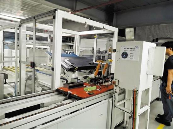 这家工厂智能制造有魅力!记者探营创维彩电智能工厂