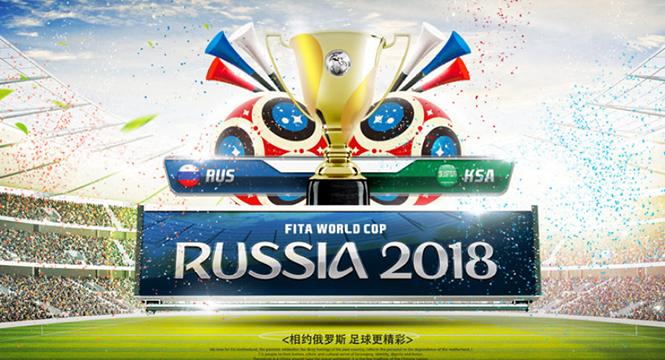 """家电业盲目跟风""""世界杯""""营销:终端收益难见效"""