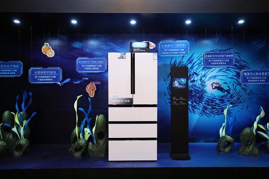 智感零度多门冰箱,西门子家电又发布了黑科技