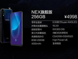 """国产手机绝地反击 """"刘海屏""""或成过去式"""