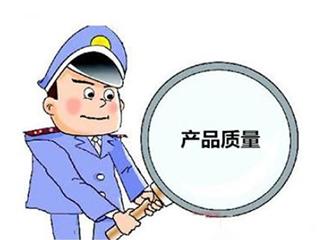 上海市质监局:3批次热泵热水器产品不合格