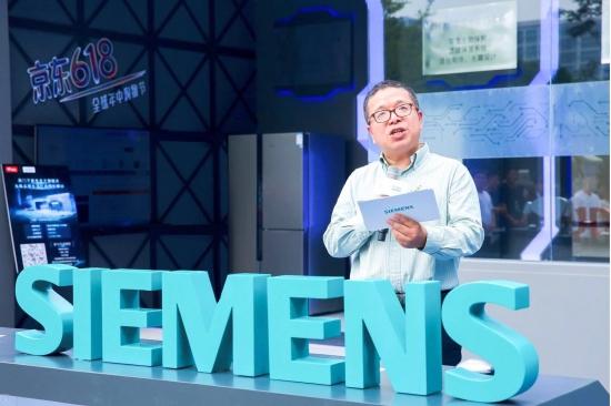 博西家用电器(中国)有限公司高级副总裁兼首席销售官王伟庆先生致辞