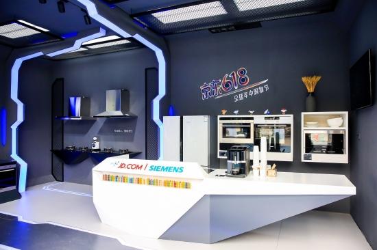 """""""飞行器""""内部搭载西门子全新厨电产品的未来厨房"""