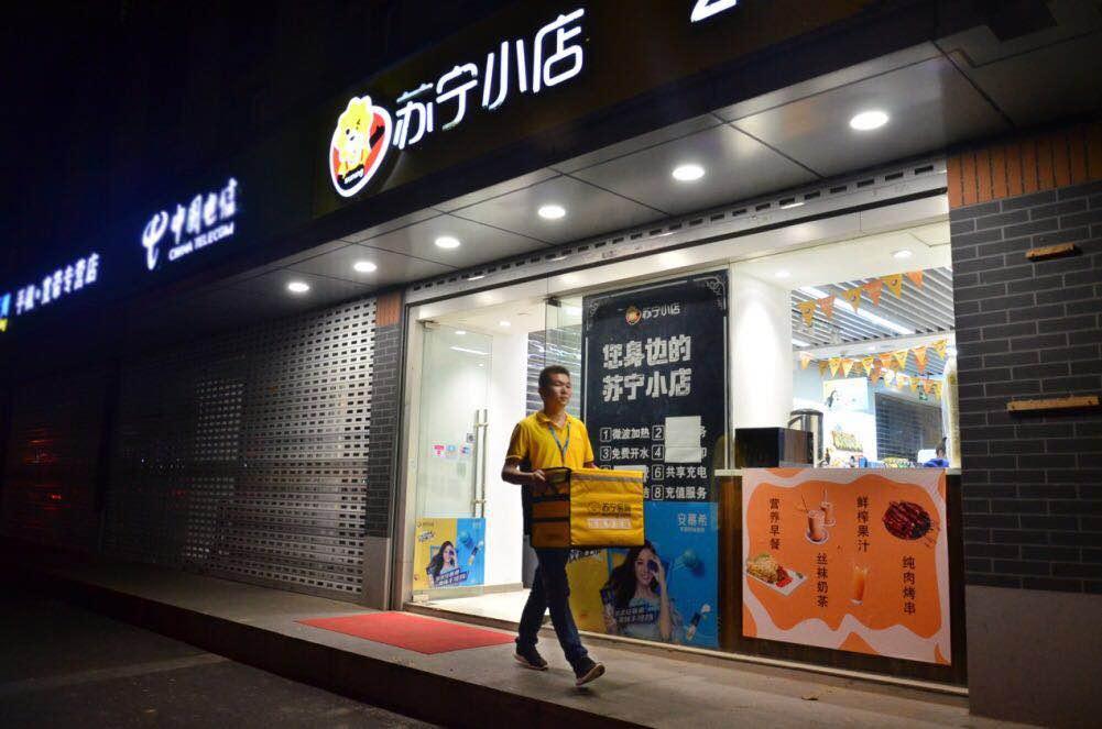 世界杯PK端午节  618苏宁超市成最大赢家