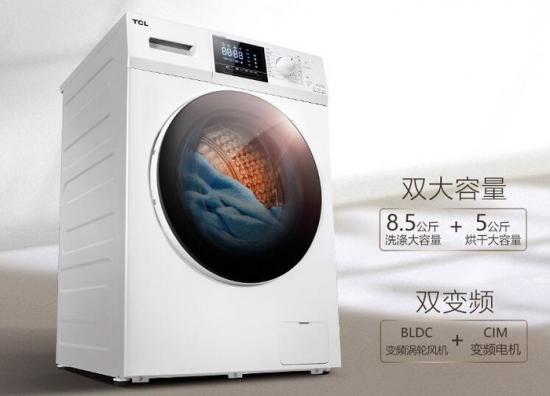 洁净洗衣新选择!四款热门ca88亚洲城导购推荐