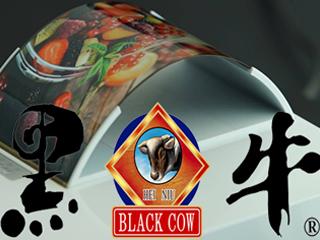 黑牛食品完成工商登记 正式更名维信诺