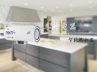 购买热水器注意安全和售后服务问题
