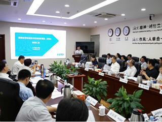 海尔筹建中国首个领域类技术标准创新基地通过国标委验收