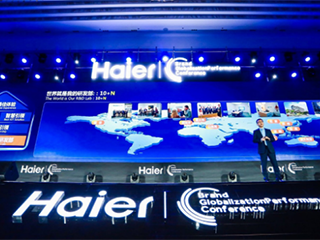 2018国家标准第9号公告发布:海尔主导10项家电智能标准行业最多
