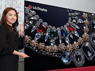 韩媒:中国将于7月批准LGD广州OLED投资案