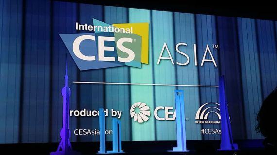 CES展折射AI已是大势所趋 家电企业正加速向智能化转型