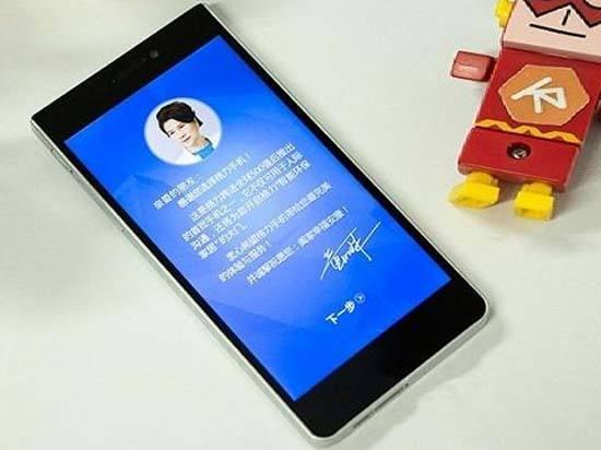 格力手机卷土重来 家电企业还能做好手机吗?