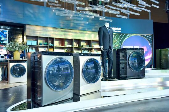 卡萨帝发布PLUS版纤见:空气洗新增7种专属护理