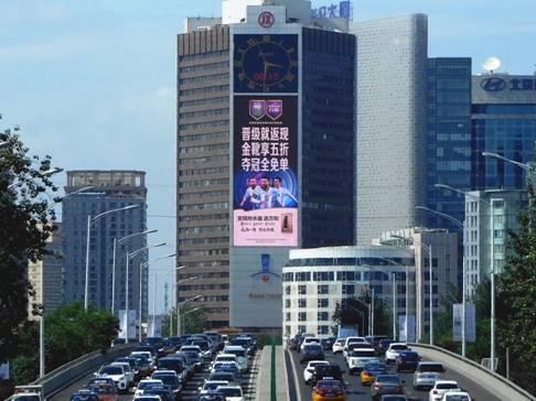 21城核心商圈联动刷屏,万和世界杯又一波神操作