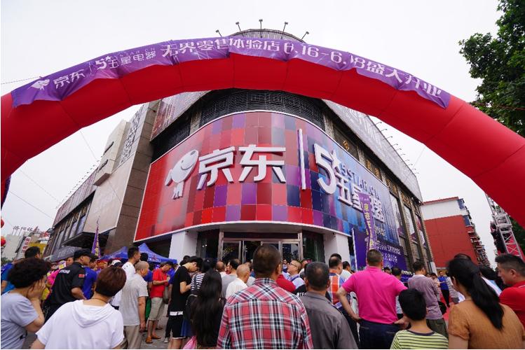 2017年中国零售百强榜出炉,五星电器排第40强