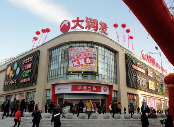 苏宁与大润发战略合作:3C专柜价格一致一同促销