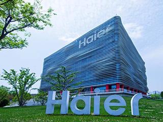 青岛海尔拟向海尔生物医疗转让特种电器22%股权