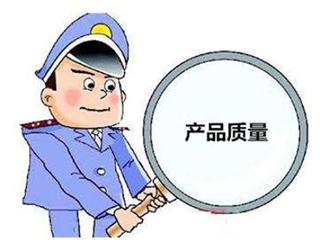 浙江省质监局抽查9批次电动剃须刀产品 不合格3批次