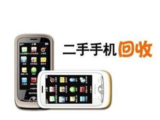 二手手机市场价值过千亿,同城帮占领手机回收市场高地