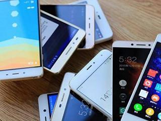 """国产手机硬件创新走出苹果""""阴影"""""""
